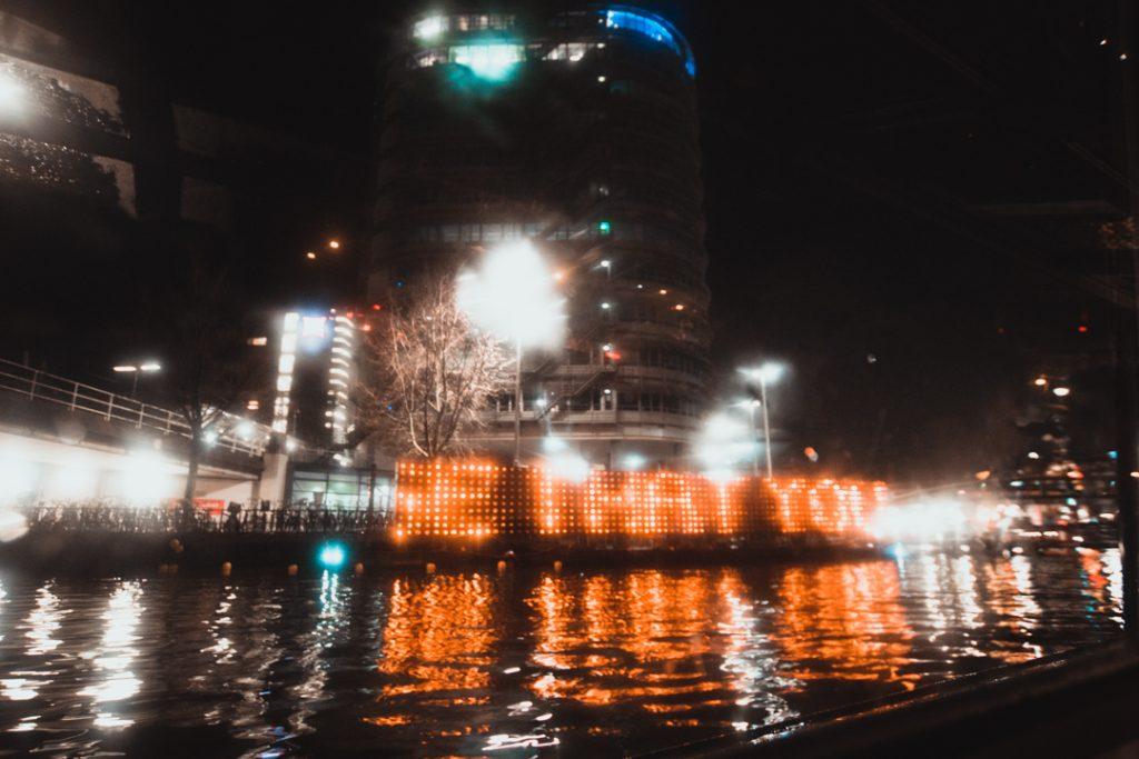 Amsterdam Lichtfestspiele 2017