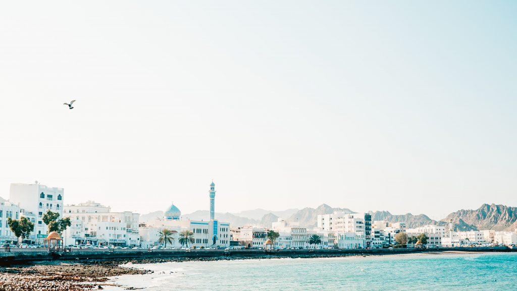 Mutrah Corniche, Oman