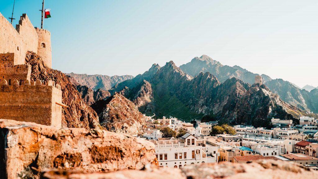 Alter Wachturm, Oman